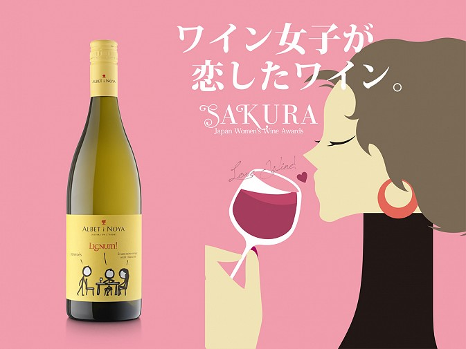 The Japanese Choose Lignum Blanc